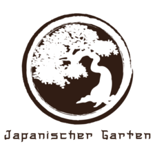 Japanischer-Garten:  Pflanzen & Pflege